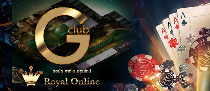 GCLUB บาคาร่า คาสิโน ออนไลน์ จ่ายจริง